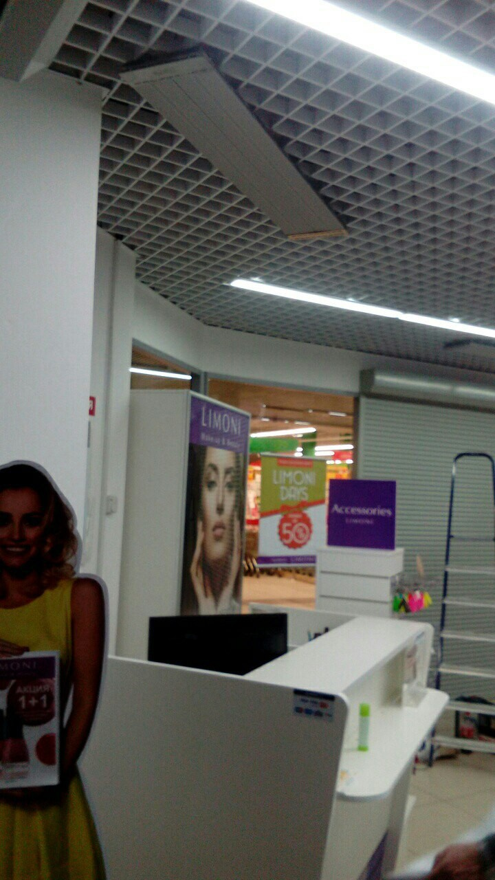 установка ИК обогревателей Ballu ТЦ КРЫМ салон LIMONI
