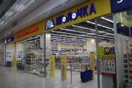 Магазин Иголочка