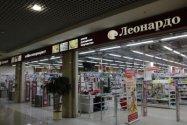 Хобби-гипермаркет Леонардо